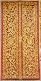 Art Thai Pattern fotos de stock royalty free