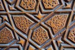 Art turc de tabouret avec les modèles géométriques Images libres de droits