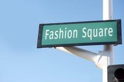 Art- und Weisequadratisches Straßenschild Stockfoto