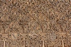 Arte árabe Imagem de Stock Royalty Free