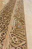 Arte árabe en una pared del palacio imágenes de archivo libres de regalías