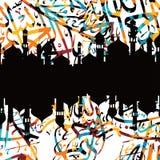 Arte abstracto islámico de la caligrafía Fotografía de archivo libre de regalías