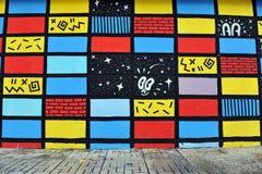 Arte abstrata da rua Imagens de Stock Royalty Free