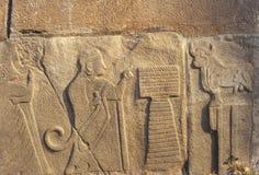 Arte antiga em Turquia no local arqueológico Fotos de Stock Royalty Free