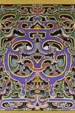 Arte asiatica della finestra Fotografia Stock