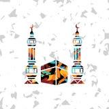 Arte astratta islamica di calligrafia Fotografie Stock Libere da Diritti