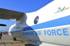 Arte búlgaro de la fuerza aérea Fotos de archivo