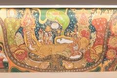 Arte budista mural Fotos de archivo