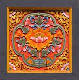 Arte butanés Imagen de archivo libre de regalías