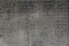 Arte chinesa antiga da caligrafia Imagens de Stock