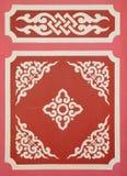 Arte chinesa do templo Imagem de Stock