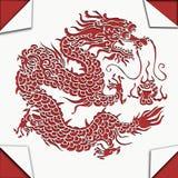 Arte chino del papel-cut del dragón Imagen de archivo