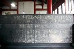 Arte da caligrafia no museu do beilin de Xian Fotos de Stock