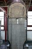 Arte da caligrafia no museu do beilin de Xian Fotografia de Stock