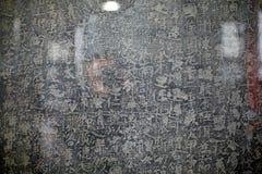Arte da caligrafia no museu do beilin de Xian Fotos de Stock Royalty Free