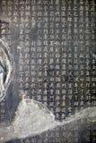 Arte da caligrafia no museu do beilin de Xian Imagens de Stock