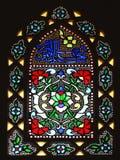 Arte da janela do otomano Imagens de Stock Royalty Free