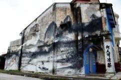 Arte da parede da evolução pintada pelo artista famoso, Ernest Zacharevic em Ipoh Fotografia de Stock Royalty Free