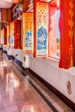 A arte da religião da linha de vintage pintou janelas de madeira Foto de Stock
