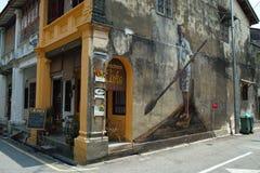 Arte da rua em Georgetown Imagens de Stock Royalty Free