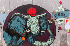 Arte da rua em Paris, França Foto de Stock