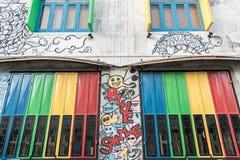 Arte da rua no songkhla Tailândia Fotos de Stock Royalty Free