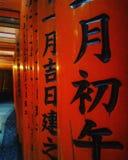 Arte de Japão Imagem de Stock