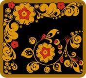 Arte de Khokhloma Fotografía de archivo libre de regalías