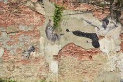 Arte de la calle en Georgetown Imagen de archivo