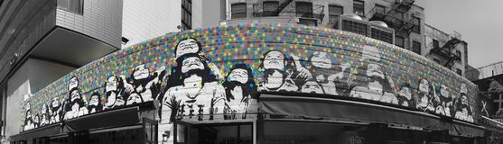 Arte de la calle de Nueva York fotografía de archivo libre de regalías