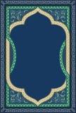 Arte decorativa islâmica ilustração stock