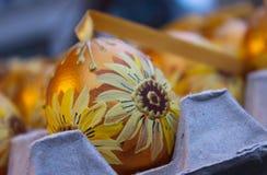 arte del girasole dell'uovo di Pasqua dipinta a mano Fotografia Stock Libera da Diritti