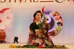 Arte del ikebana Immagini Stock Libere da Diritti