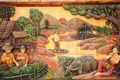 Arte del modanatura di stile di vita rurale tailandese Fotografia Stock Libera da Diritti
