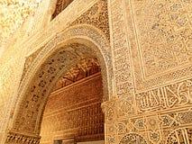 Arte del Moorish all'interno di Alhambra a Granada Fotografie Stock Libere da Diritti
