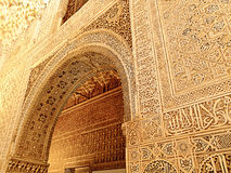 Arte del Moorish dentro de Alhambra en Granada Fotos de archivo libres de regalías