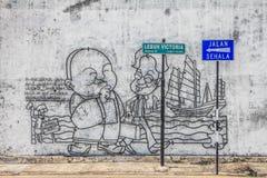 Arte del mural del alambre de Georgetown Foto de archivo libre de regalías