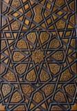 Arte del otomano con los modelos geométricos en la madera Foto de archivo