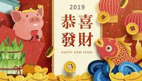 Arte del papel de Año Nuevo del cerdo y de los pescados ilustración del vector