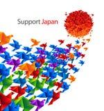 Arte del social de Japón Imágenes de archivo libres de regalías