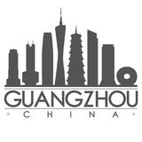 Arte del vector de la ciudad del diseño de la silueta de Guangzhou