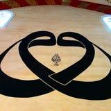 Arte della moschea Fotografia Stock