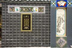 Arte della parete di costruzione classica in piccolo vicolo per la visita cinese e straniera della gente alla città di Swatow o d fotografia stock