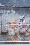 Arte della parete della via di Penang fotografia stock libera da diritti