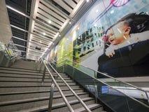 Arte della stazione di MTR HKU - l'estensione della linea dell'isola al distretto occidentale, Hong Kong Fotografia Stock Libera da Diritti