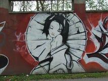 Arte della via Fotografia Stock