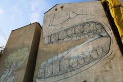 Arte della via di Belgrado Blu Superzid fotografie stock libere da diritti