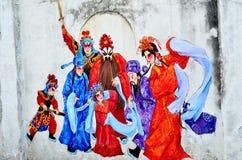 Arte della via di Ipoh: Opera cinese Fotografia Stock