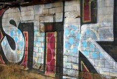 Arte di abbandono Fotografia Stock Libera da Diritti