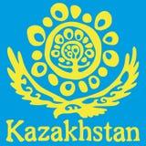 Arte di logo della Repubblica del Kazakistan Fotografia Stock Libera da Diritti